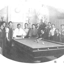 Игроки в карамболь. Север Сахалина, 1924-1925 гг.