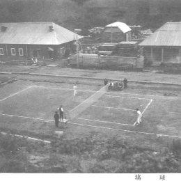 Игра в лаун-теннис. Дуэ, 1924-1925 гг.
