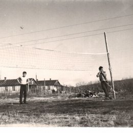 Волейбол на Парамушире, 1950-е годы