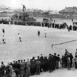 Футбольный матч в Александровске-Сахалинском, середина 1950-х годов.