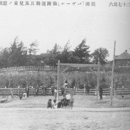 Небольшой гимнастический городок. Александровск-Сахалинский. Период японской оккупации северного Сахалина (1920-1925).
