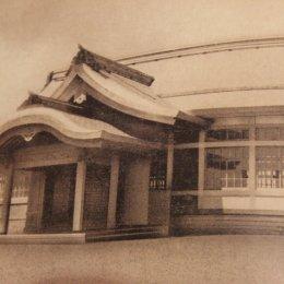 Спортивный зал восточных единоборств. Тойохара (Южно-Сахалинск), 1930-е годы. Вполне вероятно, что сюда заходил основатель дзюдо Кано Дзигоро во время своего второго визита на Карафуто.