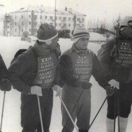 Участники лыжного пробега Оха - Хабаровск, 1971 год