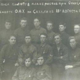 Выпуск пилотов-планеристов, 1936 год