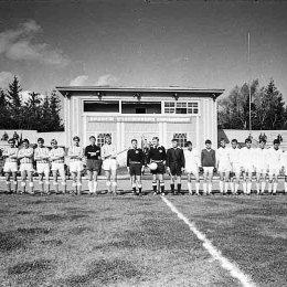 Футбольный матч юношеских команд, 1971 год.
