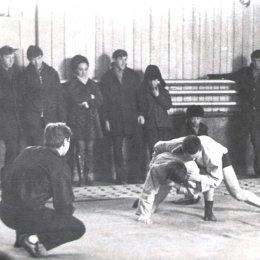 1970 год, областные соревнования по самбо в спортивном зале «Динамо» (за старой школой милиции). Судья – Вячеслав Хорхордин.