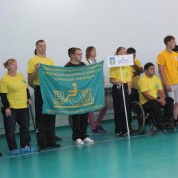 Фестиваль инвалидов Сахалинской области