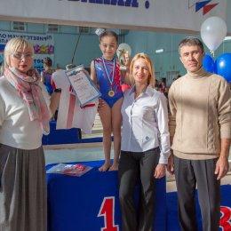 Первенство Южно-Сахалинска по спортивной гимнастике