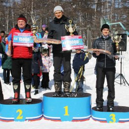 Сахалинская лыжня