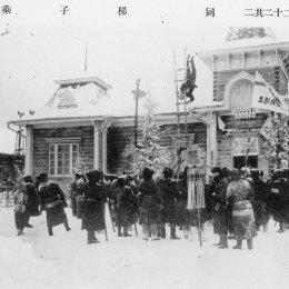 Показательные выступления пожарных. Период японской оккупации северного Сахалина, 1920-1925 гг.