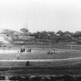 Стадион в Александровске-Сахалинском, 1961 год