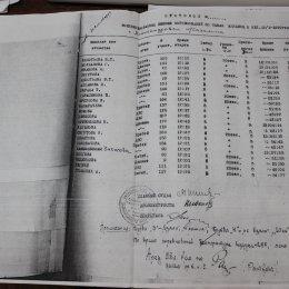 Протокол соревнований по лыжным гонкам, включающих метание гранаты и преодоление забора в лыжах. Александровск, 1939 год.
