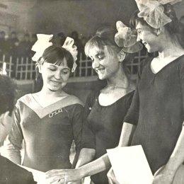Награждение соревнований по спортивной гимнастике, 1960-е годы