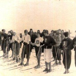 Лыжники (год неизвестен).