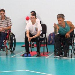 Областной турнир по игре бочча