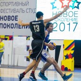 Турнир по баскетболу 3*3