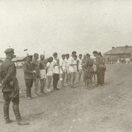 Вручение знаков ГТО. Александровск-на-Сахалине, 1933 год