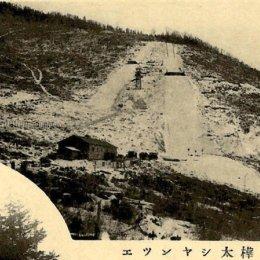 Гора Асахигиока (современный СТК «Горный воздух»)
