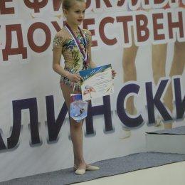 Областные соревнования по художественной гимнастике