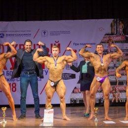 Открытый Кубок Южно-Сахалинска по бодибилдингу