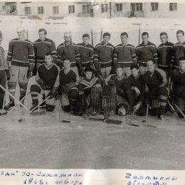«Звезда» (Южно-Сахалинск) – чемпион области по хоккею, 1968 год