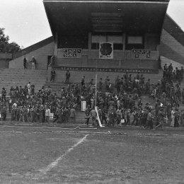 """Стадион """"Космос"""", начало 1980-х годов"""