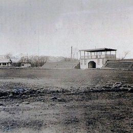 Стадион в Аниве, 1965 год