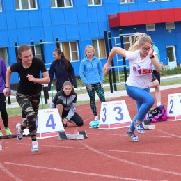 Кубок области по легкой атлетике