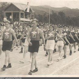 Открытие областной Спартакиады школьников. Южно-Сахалинск, 1951 год