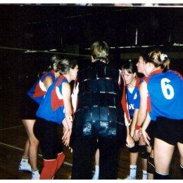 Поездка сборной команды девушек Сахалинской области по волейболу в Японию в 2005 году