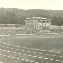 Стадион в городском парке, 1974 год