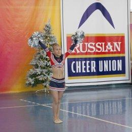 Кубок Южно-Сахалинска по чир-спорту