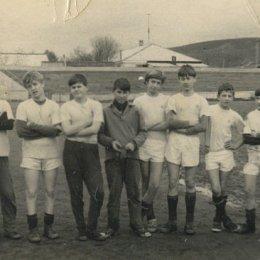 Стадион ДОСА, начало 1970-х годов