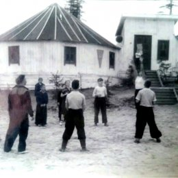 Игра в волейбол в Охинском районе, 1950-е годы