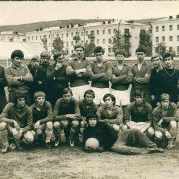 "Группа подготовки команды ""Сахалин"", 1972 год. Стадион ДОСА"