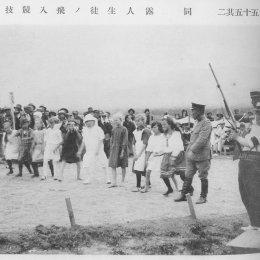 Старт легкоатлетического забега, г. Ако (Александровск), 1920-1925