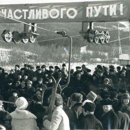 """Открытие канатно-кресельной дороги на """"Горном воздухе"""", 1972 год"""