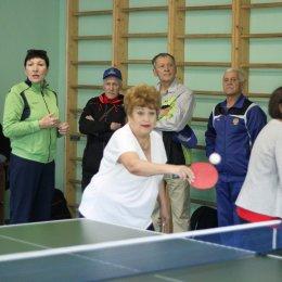 Турнир по настольному теннису в зачет Спартакиады пенсионеров Сахалинской области
