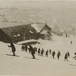 Лыжный кросс в Оодомари (Корсаков), середина 1930-х годов
