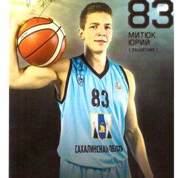 Баскетбольные карточки