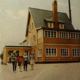Туристическая база «Горный воздух», середина 1960-х годов