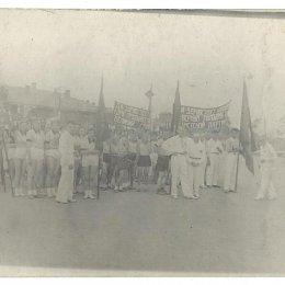 День физкультурника в Александровске, 1940 год