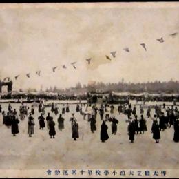 Оодомари (Корсаков), первая половина 1920-х годов