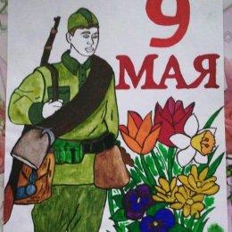 Конкурс рисунков среди воспитанников ГБУ «СШ самбо и дзюдо» «Советские спортсмены – герои войны»