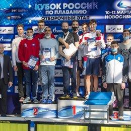 Отборочный этап Кубка России по плаванию