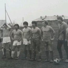 Футбольная команда Томари