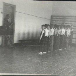 Урок физкультуры в школе поселка Эхаби, середина 1950-х годов