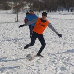 Зимний Кубок Александровск-Сахалинского ГО по мини-футболу