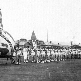 Открытие областной Спартакиады, 1935 год