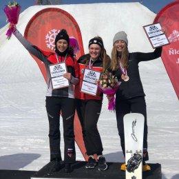 Сноубордистка Софья Надыршина завоевала вторую золотую медаль чемпионки России